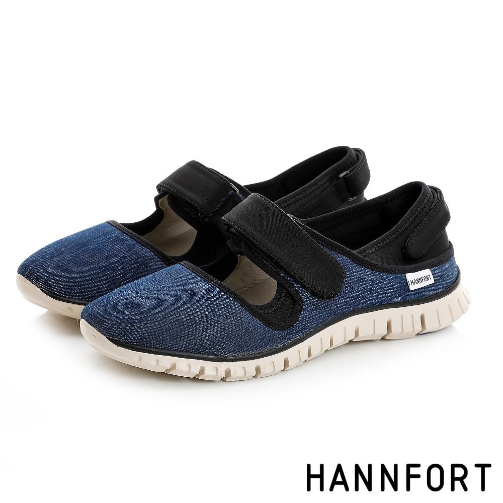 HANNFORT ZERO GRAVITY超輕量時尚丹寧黏扣帶休閒鞋-女-深海藍