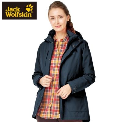 【Jack wolfskin 飛狼】女 長版修身 防風防潑水保暖外套 (蓄熱鋪棉)『丈青』