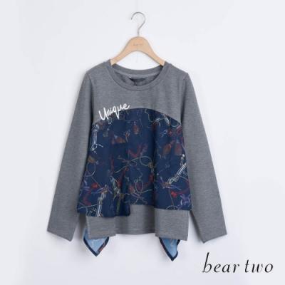 bear two- 雪紡拼接造型上衣 - 灰