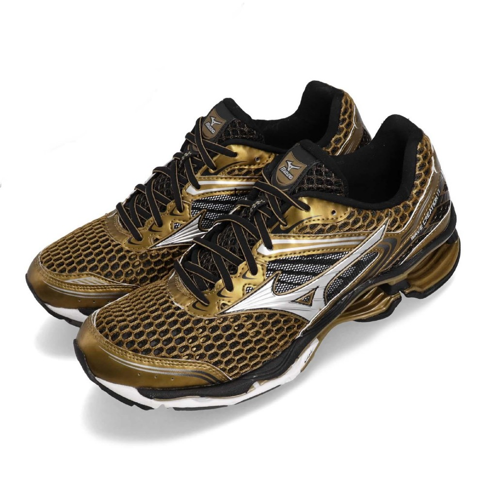 mizuno wave creation 17