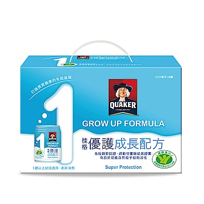 桂格 優護成長奶(220mlx8罐)