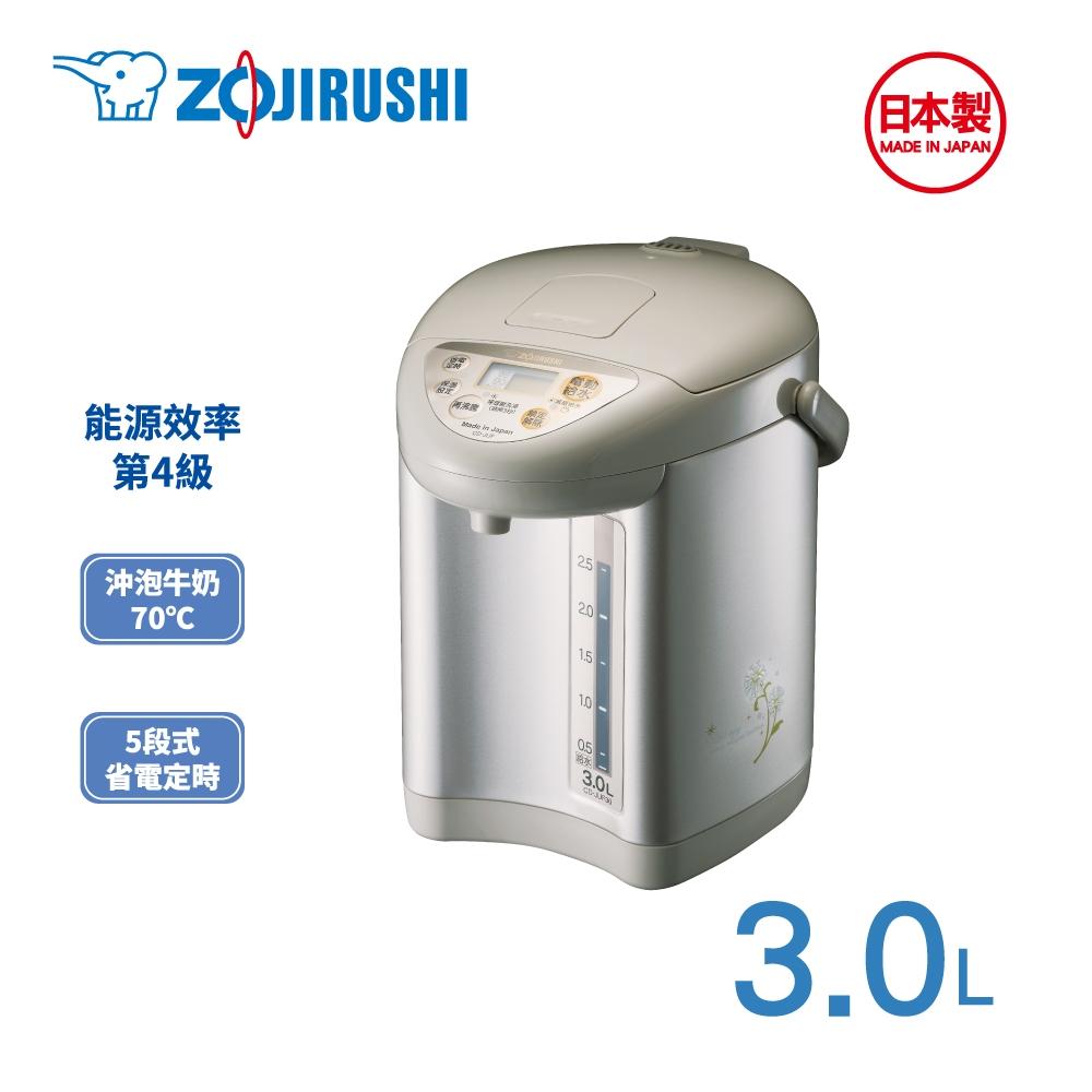 象印3段定溫電動熱水瓶3公升(CD-JUF30)(快)