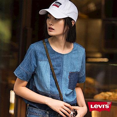 T恤 女裝 牛仔拼接 - Levis