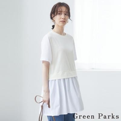 Green Parks 異素材分層拼接長版上衣