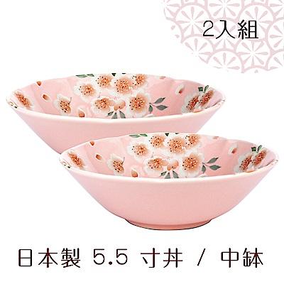 Royal Duke 日本製16.7cm碗/中缽-滿開櫻兩件組(浪漫粉紅櫻花)