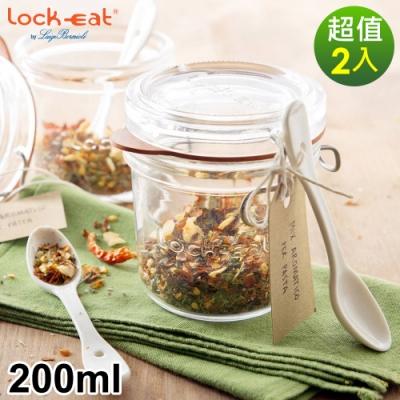 義大利Luigi Bormioli Lock-Eat系列可拆式密封果醬罐2入/組200ml