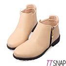 TTSNAP短靴-MIT甜美側拉鍊低跟踝靴 杏