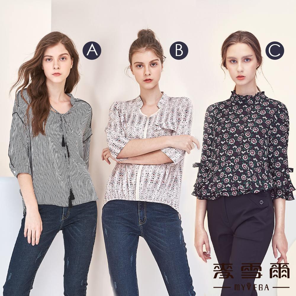 時時樂【麥雪爾】知性美五分袖造型上衣-三款任選