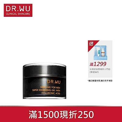 DR.WU 男士高效保濕水凝露50ml