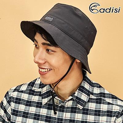 ADISI 撥水保暖盤帽AS18086(M-L) / 鐵黑