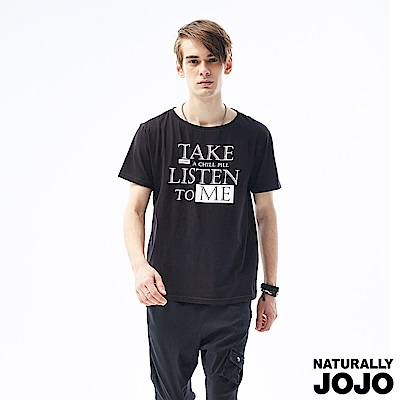 【NATURALLY JOJO】B&W Voice T-shirt-聽我說 (黑)