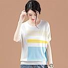 初色  拼色針織寬鬆上衣-白色-(L/XL可選)
