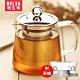 RELEA 物生物 550ml幾何耐熱玻璃品茗泡茶壺(附濾網+茶爐) product thumbnail 1