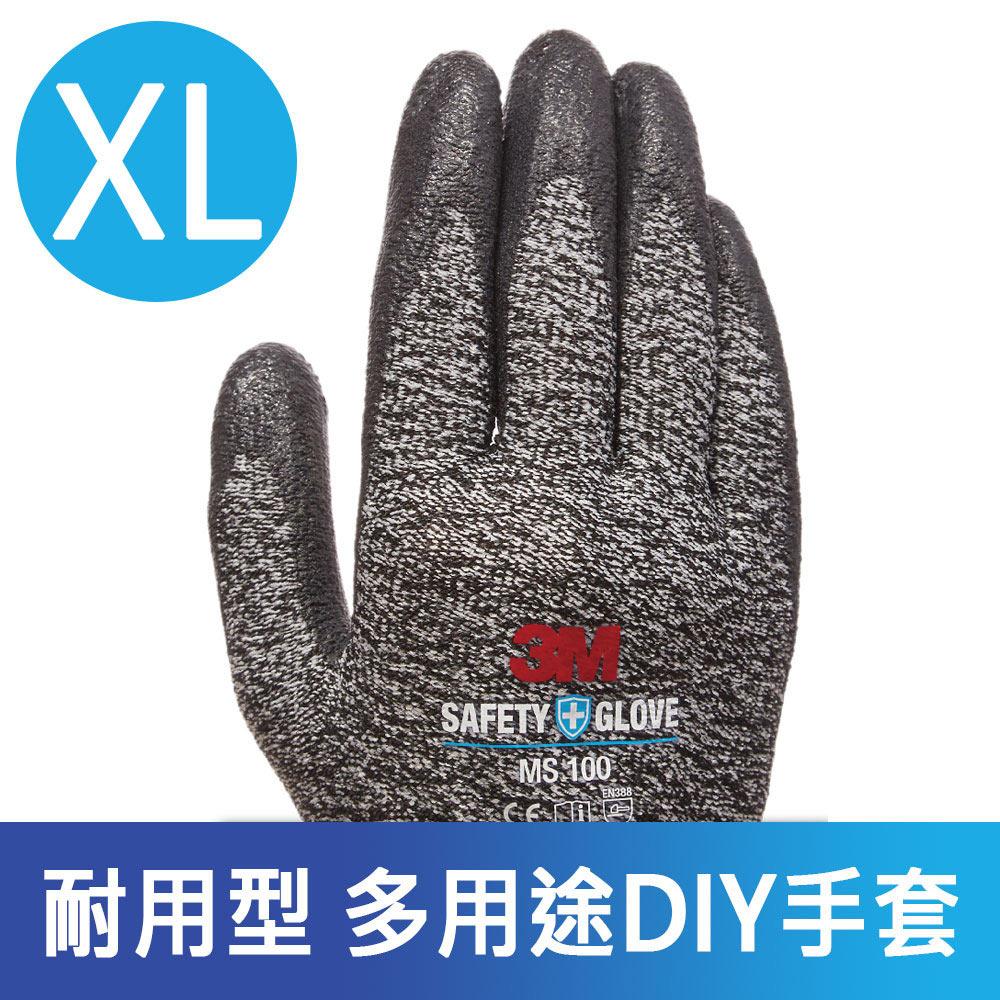 3M 耐用型/多用途DIY手套-MS100(灰色 XL-五雙入)