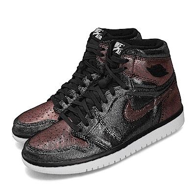 Nike  Air Jordan 1代 Hi OG 女鞋