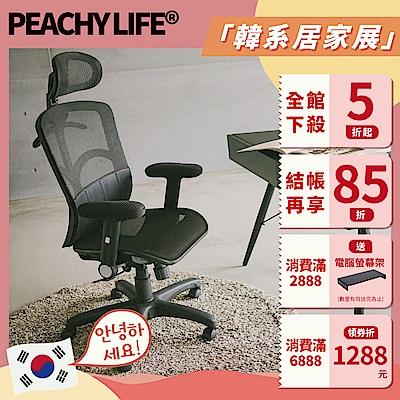 氣墊腰靠全網布高背電腦椅