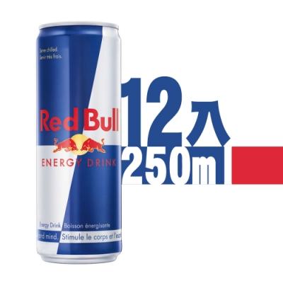 紅牛 能量飲料250mlx12入(易開罐)