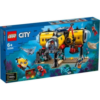 樂高LEGO 城市系列 - LT60265 海洋探索基地