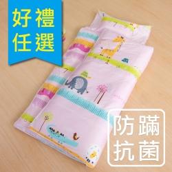 鴻宇 防蟎抗菌 可機洗被胎 兒童冬夏兩用睡袋 美國棉 精梳棉 動物農場-粉
