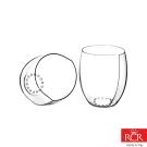 義大利RCR世界得獎無鉛水晶果汁杯(2入)520cc
