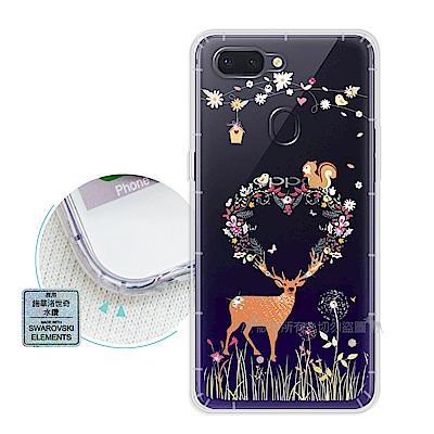 EVO OPPO R15 異國風情 水鑽空壓氣墊手機殼(小鹿松鼠)