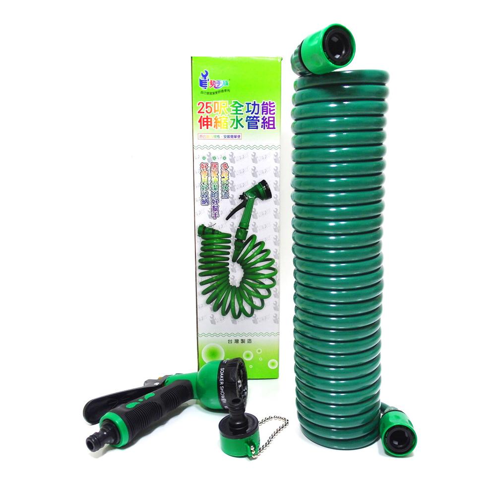 金德恩 台灣製造  EVA彈簧水管組/ 25呎伸縮水管 (綠色)