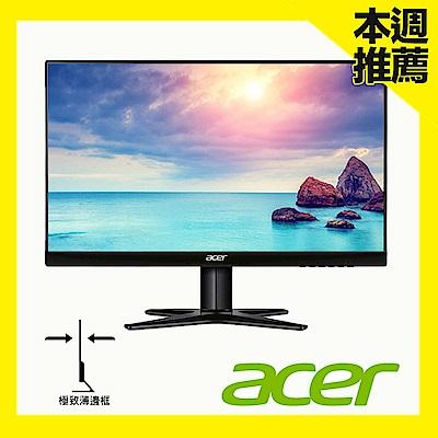 acer G247HYL A bidx VA 24型 薄邊框電腦螢幕