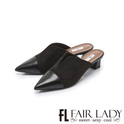 FAIR LADY 優雅小姐尖頭拼接V口穆勒低跟鞋 黑