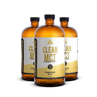 美國LEVELUP 100%純淨C8 MCT中鏈油 純椰子油萃取 3入組(473ml/瓶)