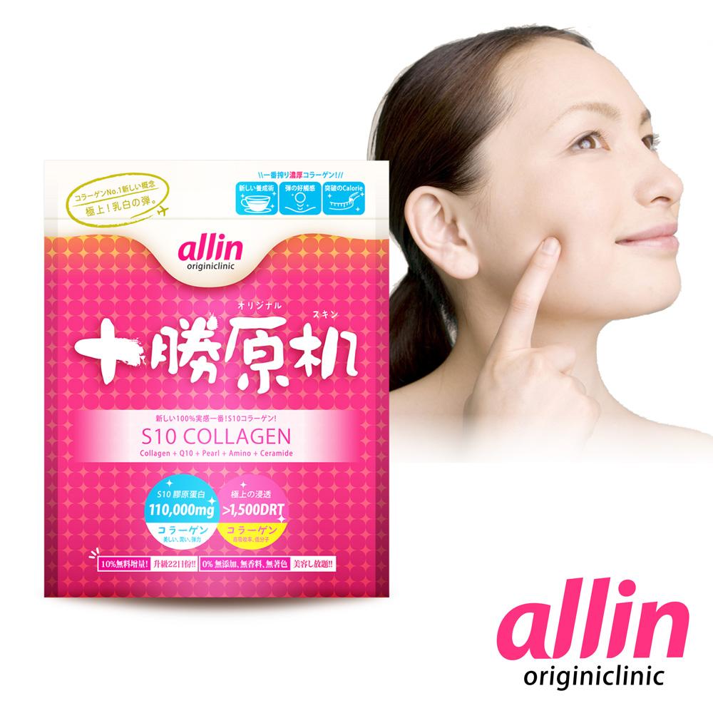 allin十勝原机膠原粉(132g/包)