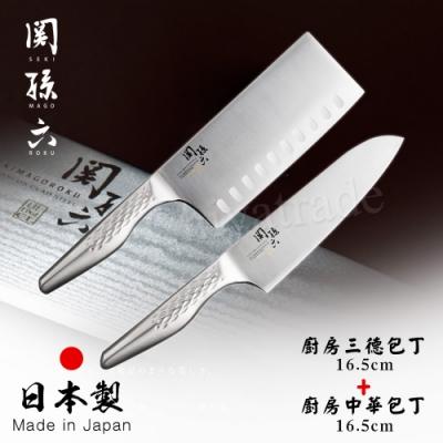 [結帳75折]日本製貝印KAI匠創名刀關孫六 一體成型不鏽鋼刀-廚房三德刀+中華菜刀