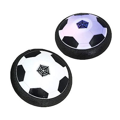 凡太奇 懸浮氣墊足球碟/足球盤 - 速