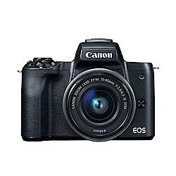 CANON EOS M50 15-45mm 單鏡組 (公司貨)