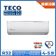TECO東元 4-5坪 1級變頻冷暖冷氣 MS22IH-GA1/MA22IH-GA1 product thumbnail 2