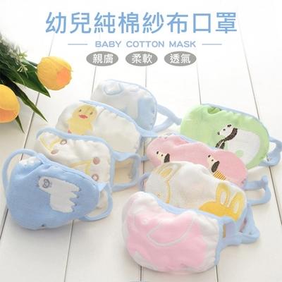 幼兒童口罩 6層純棉口罩 透氣舒適 防塵防霾-6入(隨機款式出貨)
