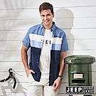JEEP 清新質感拼接短袖襯衫-藍色