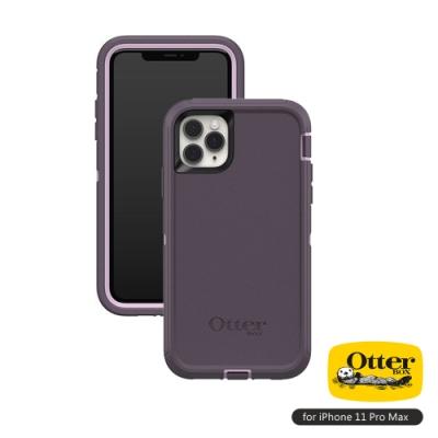 OtterBox iPhone 11 Pro Max(6.5吋)專用 防刮防塵防摔手機保護殼-Defender防禦者系列■深紫