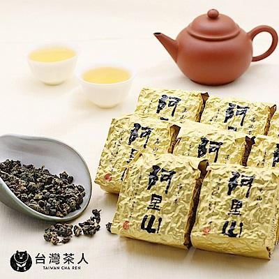 台灣茶人 香綻高山烏龍茶15件組(附茶香花開提袋2個)