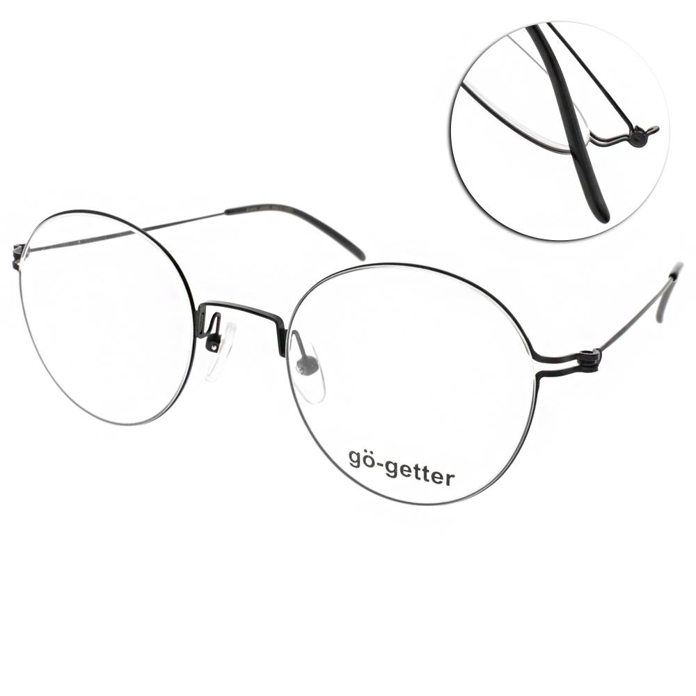Go-Getter 眼鏡 韓系時尚經典/黑 #GO2050 BK