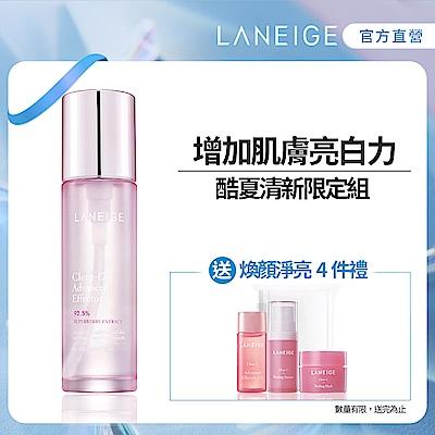 LANEIGE蘭芝 超級莓果C煥顏精露EX_150ml