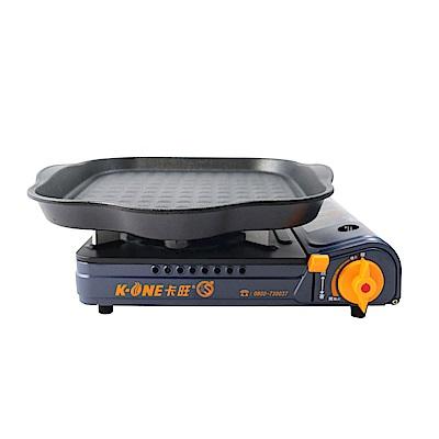 卡旺K1-A005D雙安全卡式爐+韓國HANARO火烤兩用方形烤盤