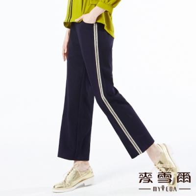 【麥雪爾】棉質閃亮條紋彈性腰身九分寬褲-深藍