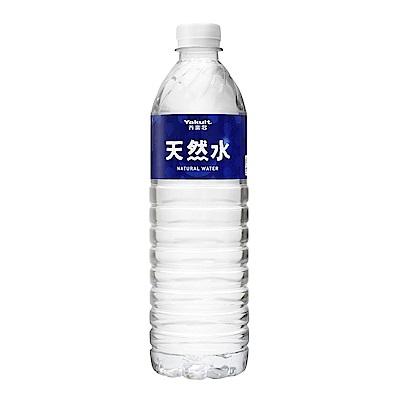 Yakult 養樂多天然水-包裝飲用水(600mlx24入)