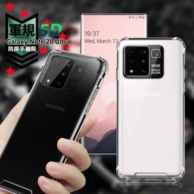 CITY for Samsung Galaxy Note 20 Ultra 軍規5D防摔手機殼