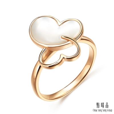 點睛品 Daily Luxe 鏤空蝶羽 珍珠貝母18K玫瑰金戒指
