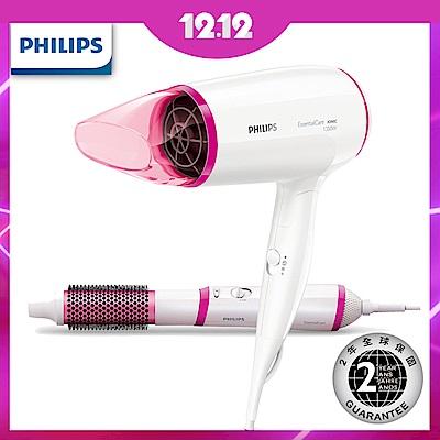 (超值組)飛利浦旅行用負離子折疊超靜音吹風機BHD012+HP8660整髮造型吹風梳