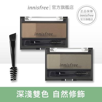 innisfree 雙色眉彩餅 3.5g
