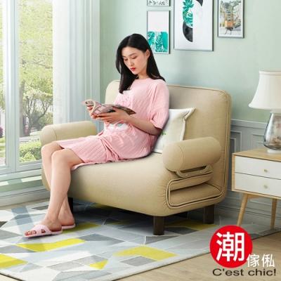 C EST CHIC_TIMES小時代-5段調節扶手沙發床(幅80)奶茶色 W80*D72*H80cm