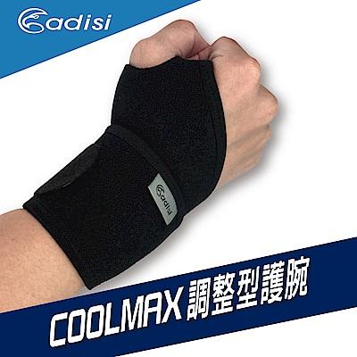 ADISI Coolmax調整型護腕 AS16089 / 右手