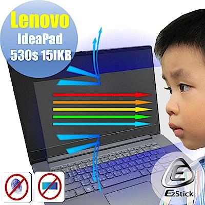 EZstick Lenovo IdeaPad 530S 15 IKB 防藍光螢幕貼